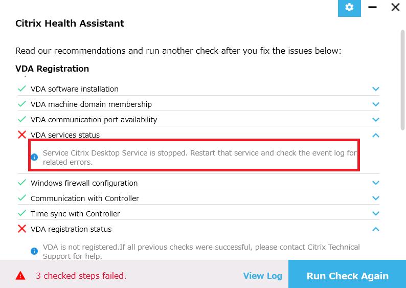 Citrix Health Assistantの実行結果画面2