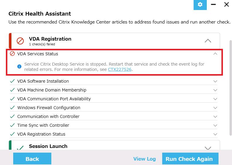 Citrix Health Assistantの実行結果画面3