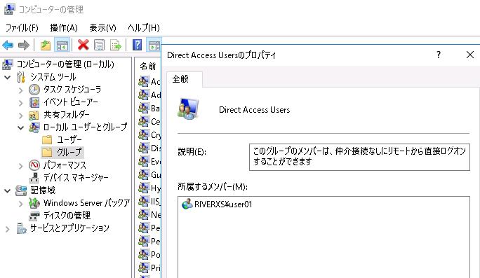 XenApp7.x_手順9