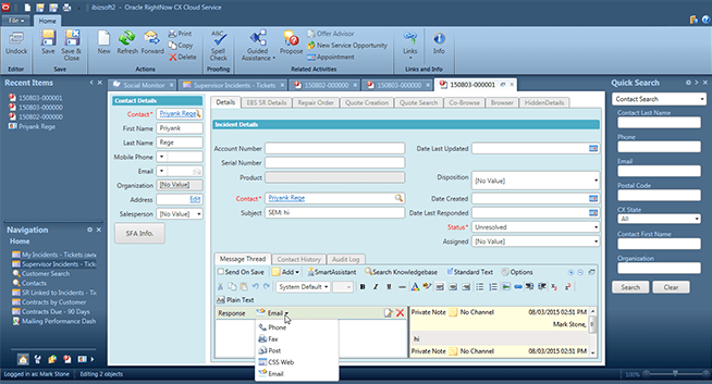 oracle service cloud solutions progress datadirect アシスト