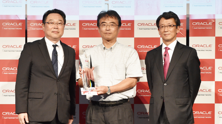 Oracle Excellence Award Specialized Partner of the Year:Special – Japan」