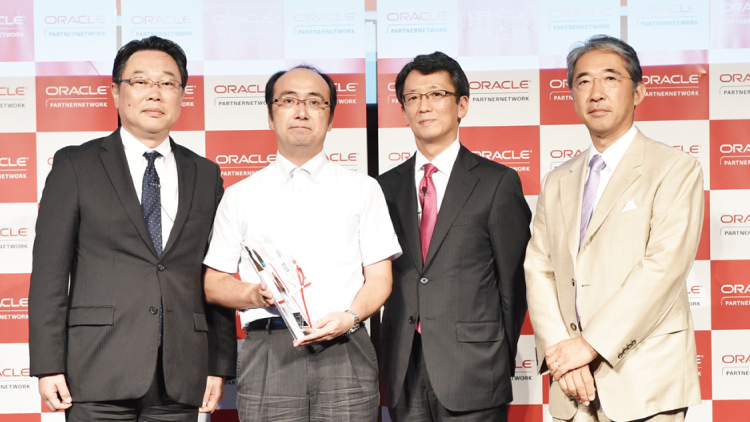「Oracle Excellence Award Specialized Partner of the Year:Support – Japan」