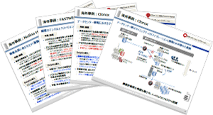 「Delphix導入事例集~5社の事例を徹底研究~」のダウンロード