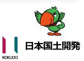 日本国土開発株式会社