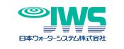 日本ウォーターシステム株式会社