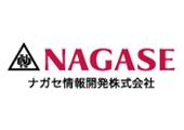 ナガセ情報開発株式会社