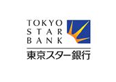 株式会社東京スター銀行
