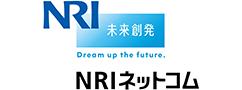 NRIネットコム株式会社