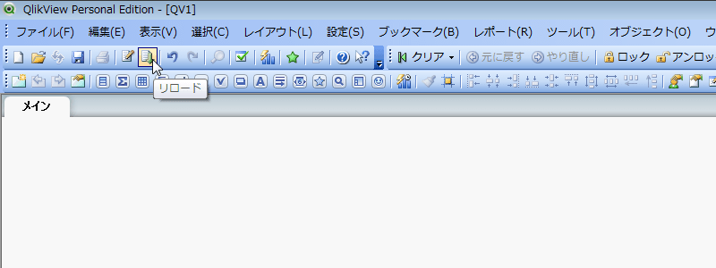 combine-many-excel-files-revised-113.png