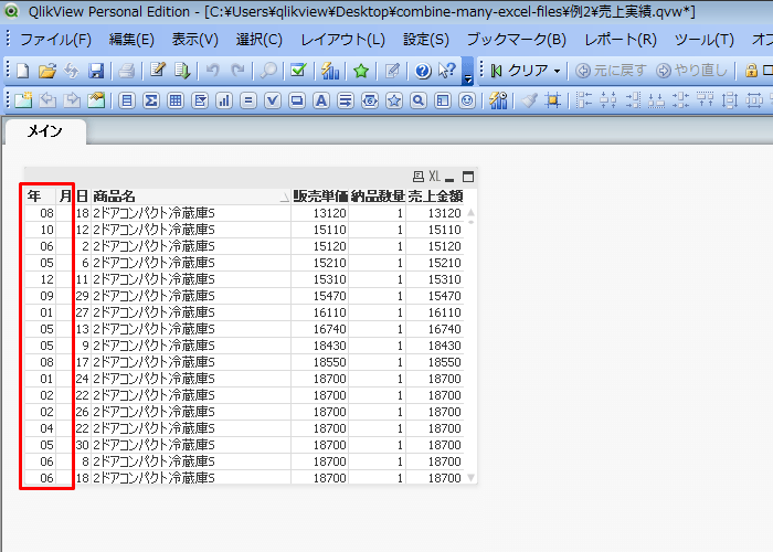 combine-many-excel-files-revised-206.png