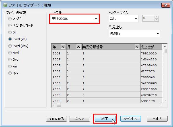 concatenate-108.png