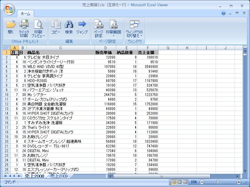 concatenate-201.png