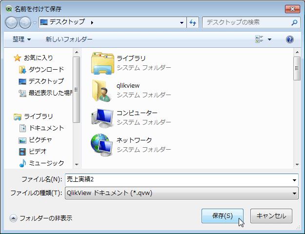 concatenate-210.png