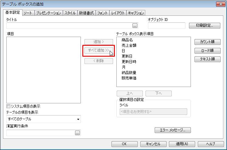 concatenate-217.png