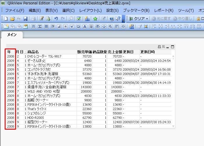 concatenate-229.png
