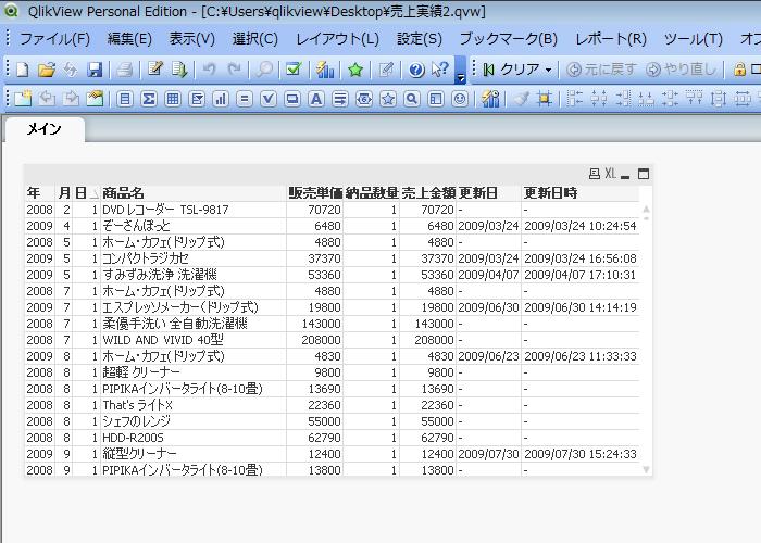 concatenate-232.png